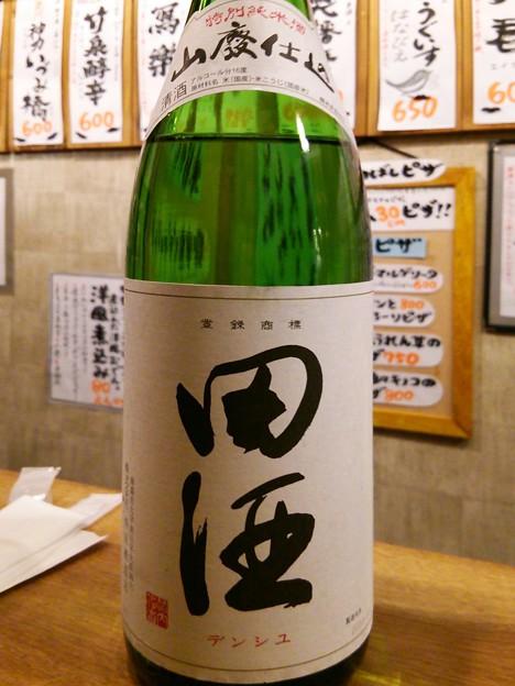 田酒 特別純米酒 山廃仕込