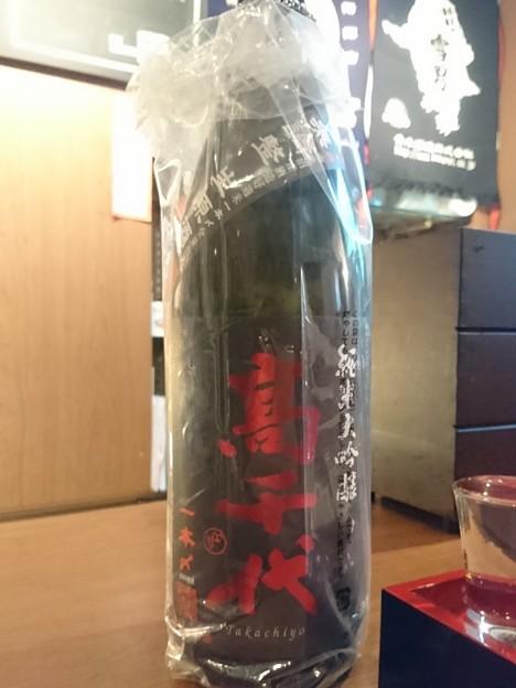 高千代 純米大吟醸 生原酒