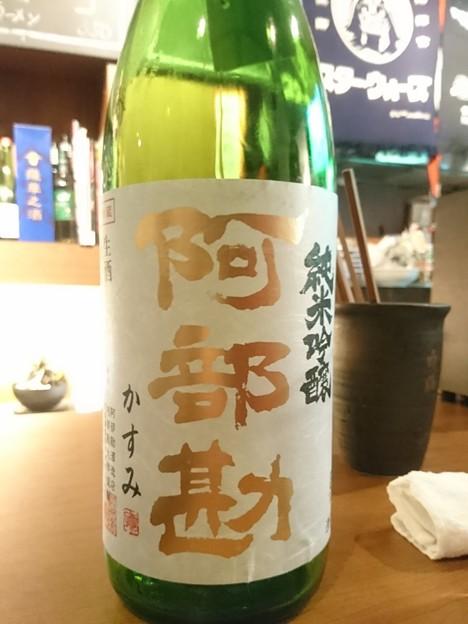 阿部勘 純米吟醸 かすみ うすにごり生酒