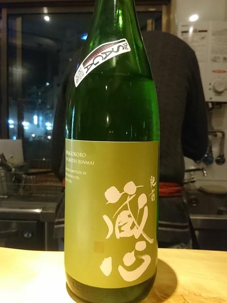 肥前蔵心 特別純米酒