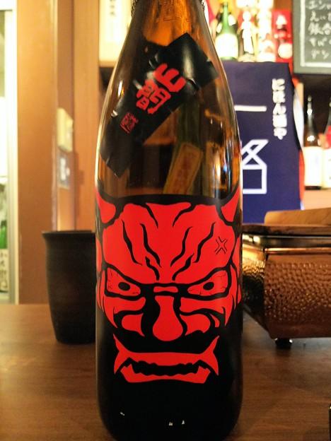 鬼山間 (赤) 純米 無濾過生原酒
