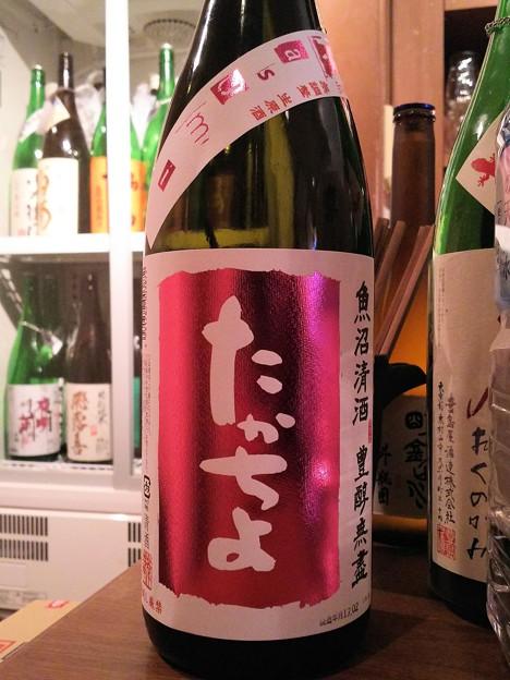 たかちよ 豊醇無盡 扁平精米 無調整生原酒 KASUMI かすみ 桃ラベル