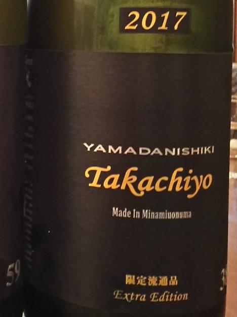 Takachiyo YAMADANISHIKI Extra Edition JUNMAIDAIGINJO