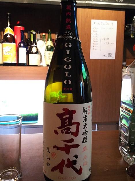 高千代 GIGOLO 456 純米大吟醸生原酒 美山錦