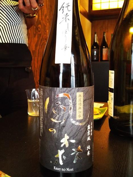 風の森 純米 しぼり華 露葉風 イベント秘蔵酒(熟成酒)