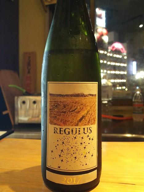 REGULUS レグルス 火入れ