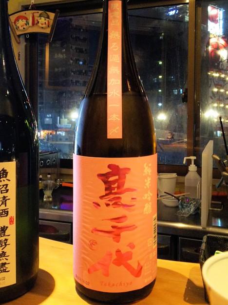 高千代 純米吟醸 無濾過無加水 一本〆 桜ラベル
