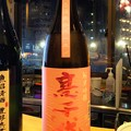 Photos: 高千代 純米吟醸 無濾過無加水 一本〆 桜ラベル