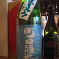 Photos: 町田酒造 特別純米55 五百万石 生酒 限定直汲み