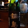 鍋島 特別純米酒 Classic
