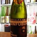 Photos: 旭日 純米吟醸 蔵開き限定酒
