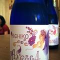 Photos: ANGEL4 -MICHIKO-