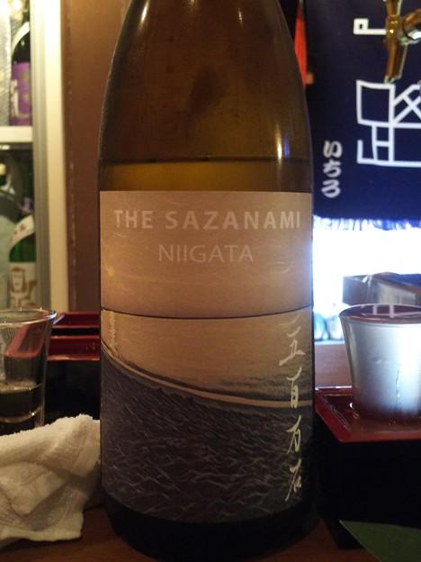 THE SAZANAMI 生酒 おりがらみ