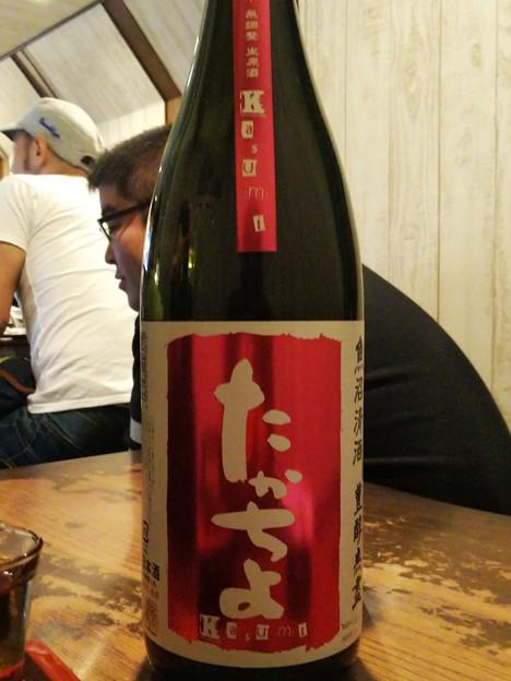 たかちよ 桃 Kasumi 無調整生原酒