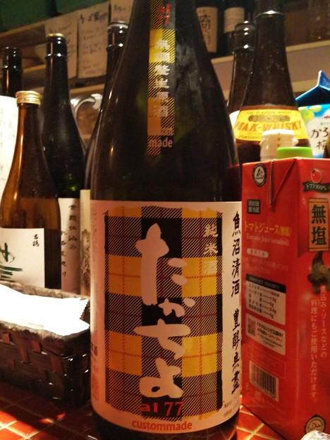 たかちよ custom made ai77 純米酒 無調整生原酒