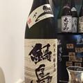 鍋島 純米吟醸 生酒 風ラベル