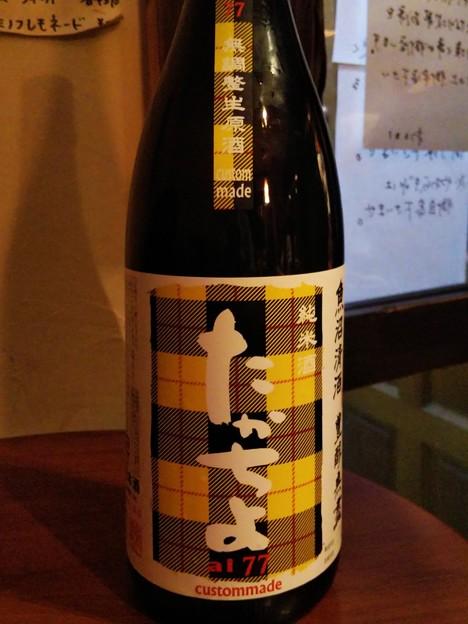 たかちよ custom made ai77 純米酒