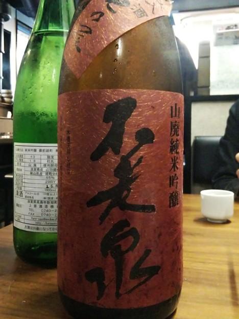 不老泉 山廃仕込 純米吟醸 亀の尾 火入酒