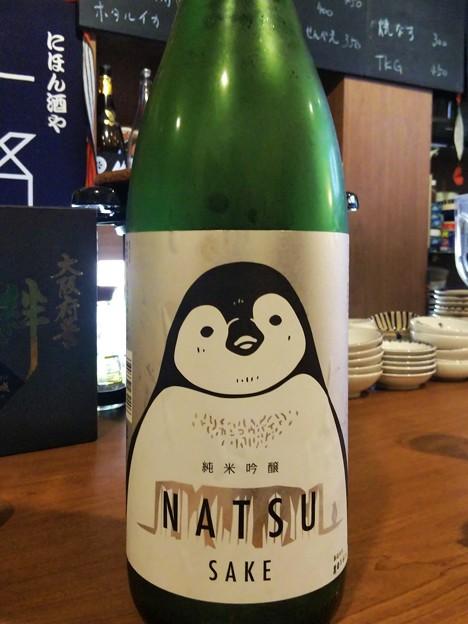 寒紅梅 純米吟醸 NATSU SAKE ペンギン