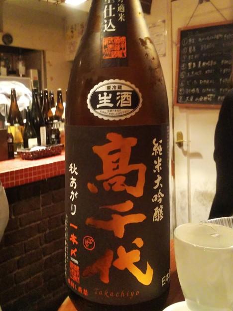 高千代 純米大吟醸 秋あがり 一本〆 生原酒