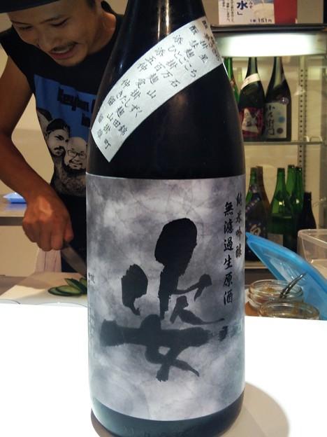 姿 純米吟醸 無濾過生原酒 八種米仕込み