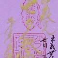 少彦名神社