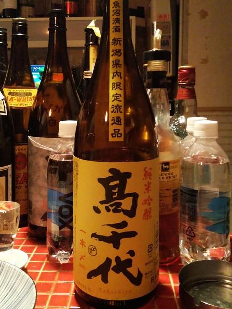 Photos: 高千代 純米吟醸 一本〆 新潟限定酒