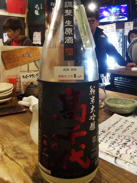 高千代 純米大吟醸 一本〆 活性にごり 生原酒