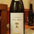 鍋島 New Moon しぼりたて生酒 純米吟醸原酒