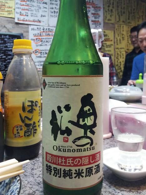 奥の松 殿川杜氏の隠し酒 特別純米原酒