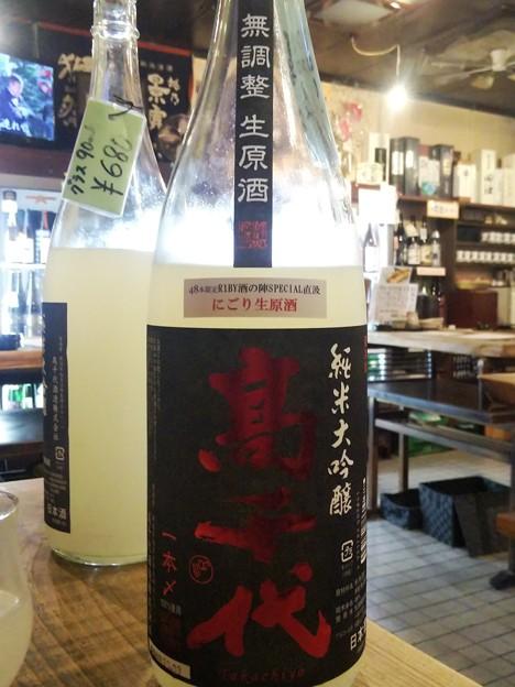 高千代 純米大吟醸 南魚沼産 一本〆48 新潟酒の陣2020 直汲にごり生原酒