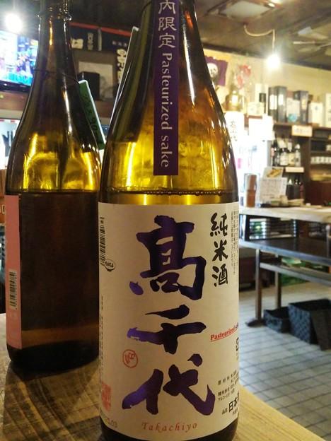Photos: 高千代 純米酒 速醸65 Pasteurized sake