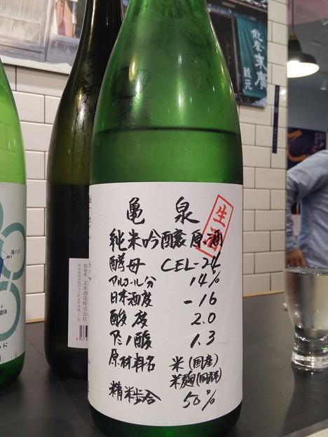 亀泉 純米吟醸 生原酒 CEL-24