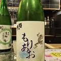Photos: 姫の井 もりあお 純米酒