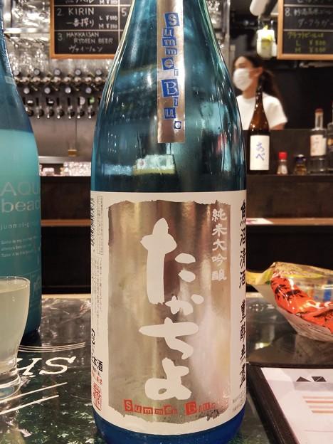 たかちよ Summer Blue 純米大吟醸 生原酒