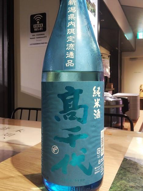 高千代 夏 純米 無濾過生酒