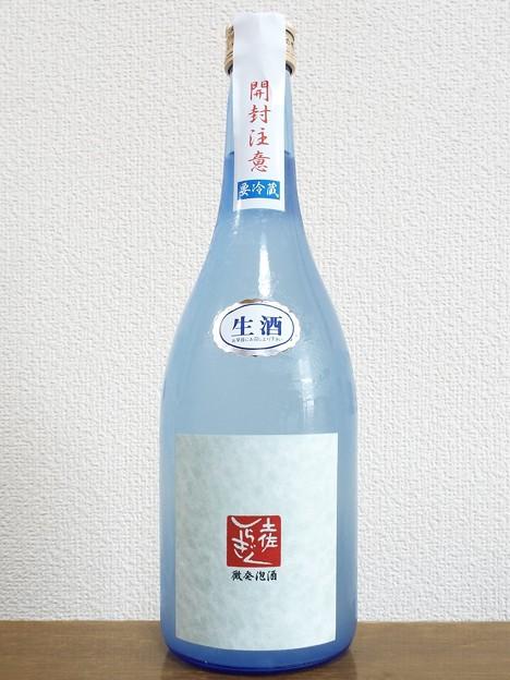 土佐しらぎく 微発泡酒 純米吟醸生