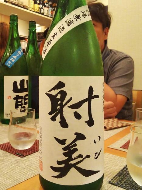 射美 特別純米 槽場無濾過生原酒