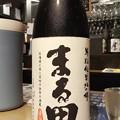 北の錦 まる田 特別純米酒 吟風
