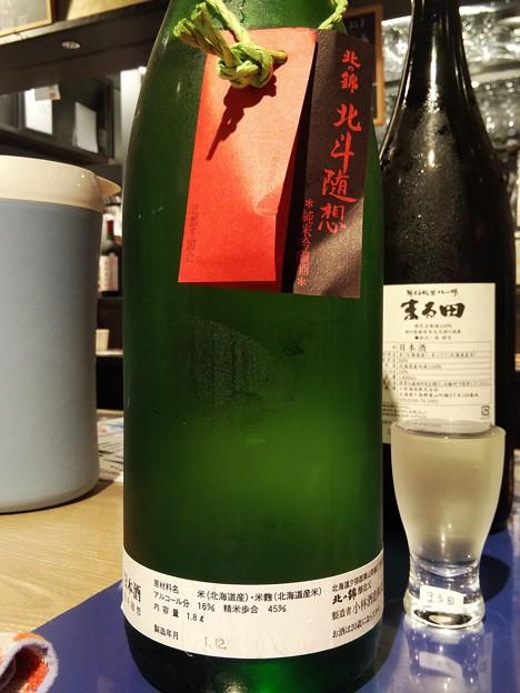 北の錦 北斗随想 純米吟醸 吟風/彗星