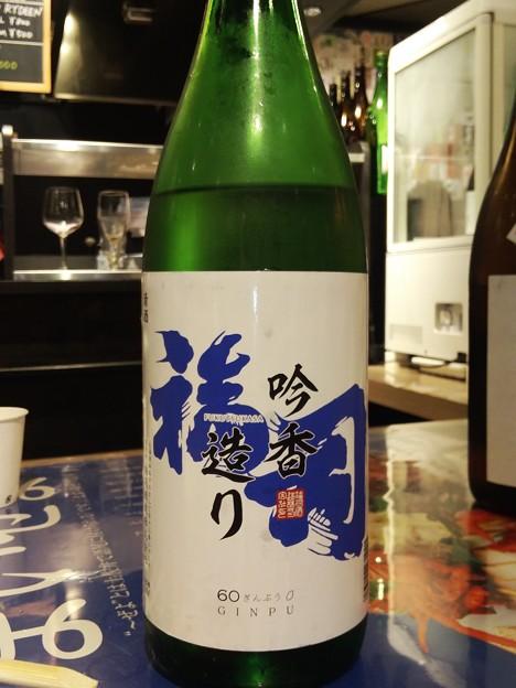 福司 吟香造り 吟醸酒 60ぎんぷう