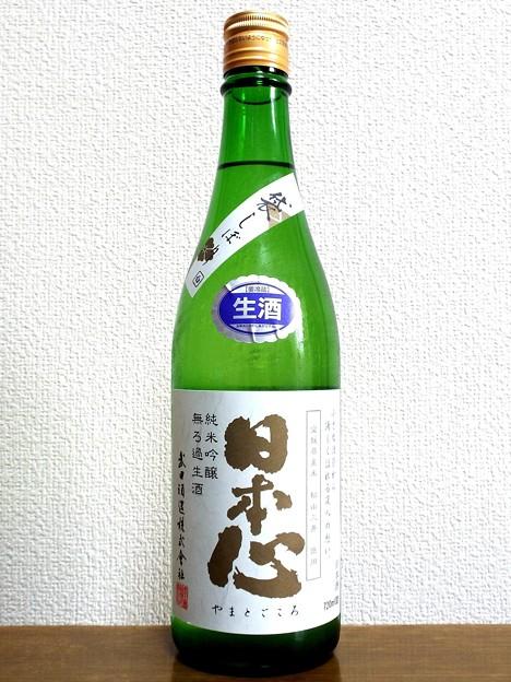 日本心 やまとごころ 袋しぼり 無ろ過生酒 純米吟醸 白