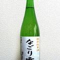 越の白鳥 特別純米酒 なごり雪 無濾過原酒 火入れ にいがた酒の陣2020限定酒