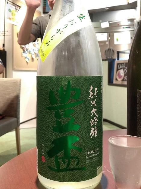 豊盃 純米大吟醸 おりがらみ生酒 豊盃米49