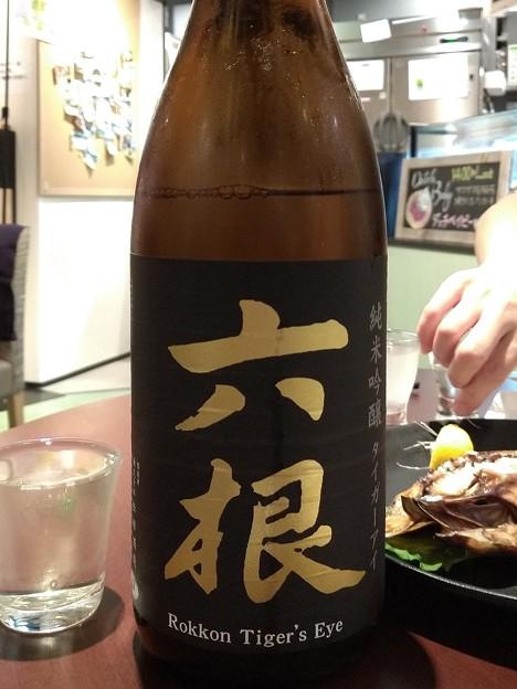 六根 タイガーアイ 純米吟醸 生酒