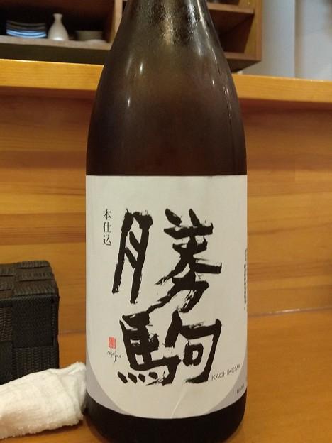 勝駒 本仕込 特別本醸造