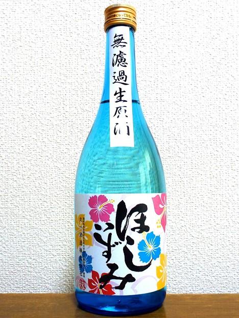 ほしいずみ 夏 純米吟醸 無濾過生原酒