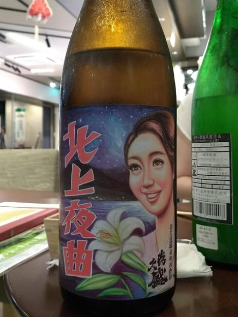 喜久盛 純米酒 北上夜曲