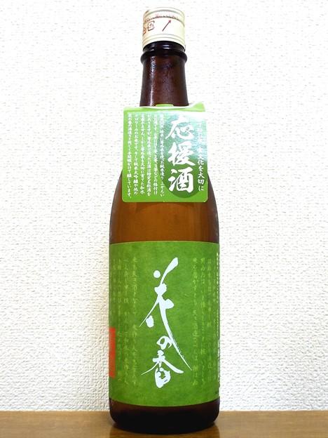花の香 ふぞろい 純米造り