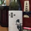 楽器正宗 純醸 純米酒